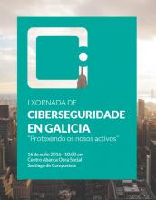 Cartel da I Xornada de Ciberseguridade en Galicia.