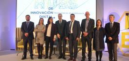 Participantes na xornada 'Hubs de Innovación Dixital. Novos marcos de colaboración'.