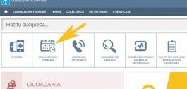 Pantallazo da web do Sergas.
